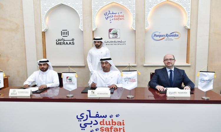 «مِراس» تتولى إدارة «سفاري دبي»