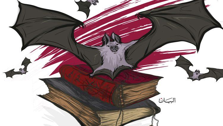 إصرار قطري على القرصنة الجوية