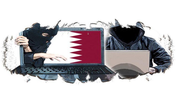 المعارضة: «الحمدين» يدير مافيا للقرصنة الإلكترونية من فنزويلا
