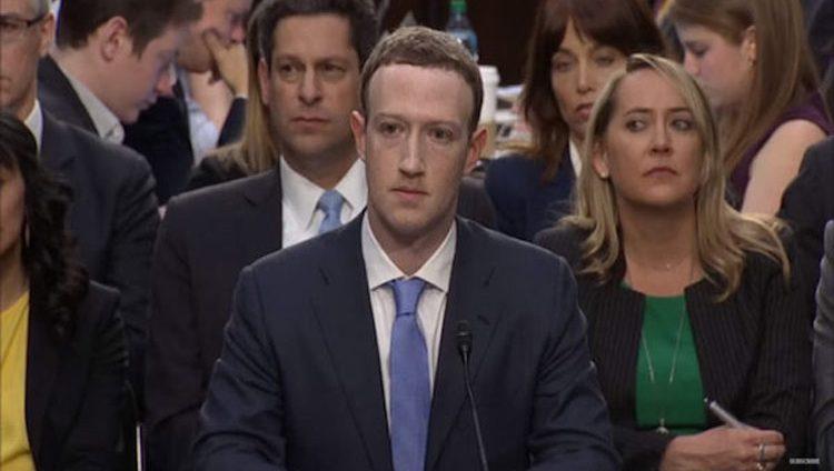«فيسبوك» يقر بجمع بيانات من غير مستخدميه