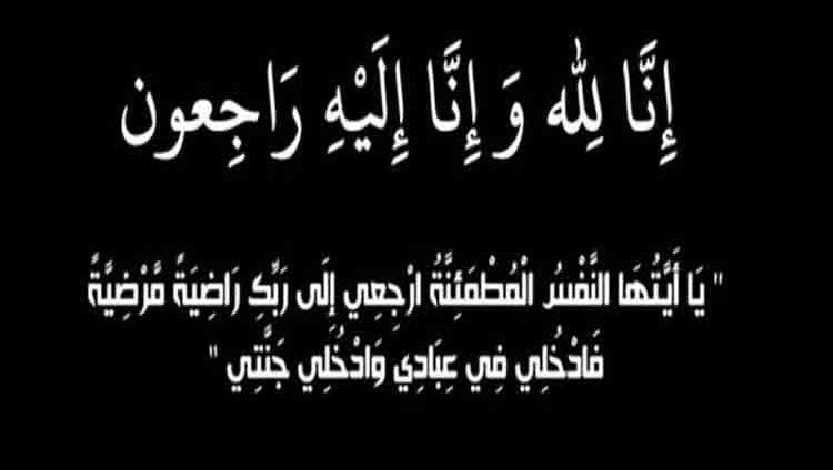 ديوان حاكم الشارقة ينعى الشيخ أحمد بن محمد بن سلطان القاسمي