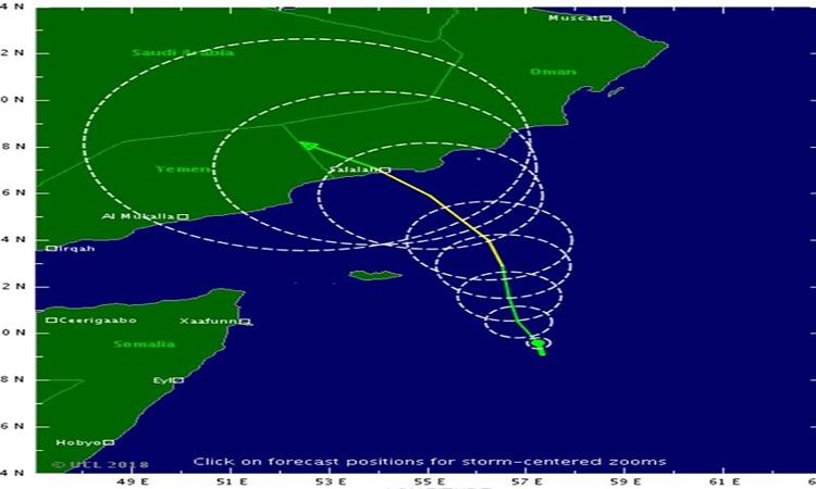 """""""الأرصاد"""": الدولة لن تتأثر بـ""""إعصار العاصفة المدارية"""""""