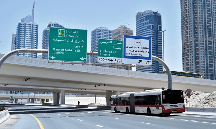 تطبيق نظام «المسارات المخصصة للحافلات» بداية الشهر المقبل