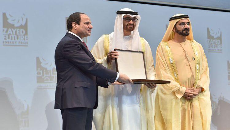 """بدعم ومشاركة الإمارات.. مصر تعقد مؤتمر """"التميز الحكومي 2018"""""""