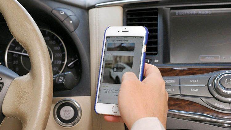 شرطة أبوظبي: كتابة الرسائل الهاتفية أثناء القيادة تزيد من انحراف المركبة 280%