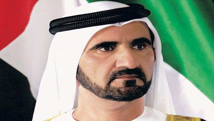 """محمد بن راشد يصدر مرسوماً بتعيين واستبدال أعضاء في """"مركز دبي لتطوير الاقتصاد الإسلامي"""""""
