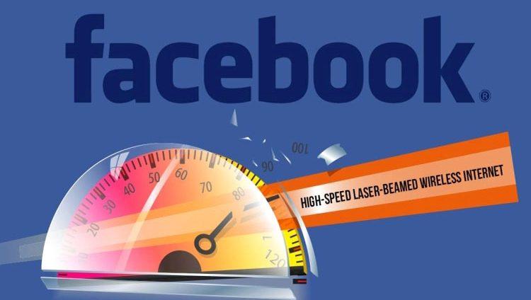 «فيسبوك» تستخدم الليزر في توفير خدمة الإنترنت