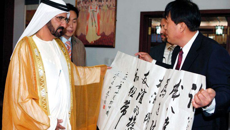 محمد بن راشد ومحمد بن زايد يــــرحبان بزيارة الرئيس الصيني التاريخية للدولة