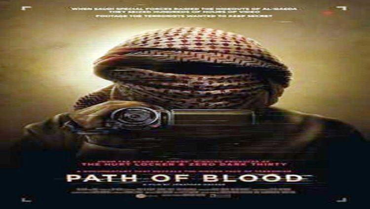 «مسار الدم».. فيلم بريطاني يكشف إرهاب القاعدة في السعودية