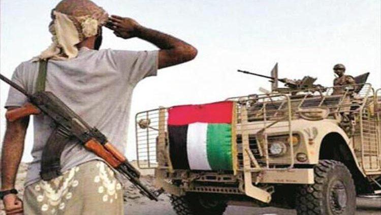 الداخلية اليمنية تشيد بدعم الإمارات لجميع الأجهزة في المحافظات المحررة