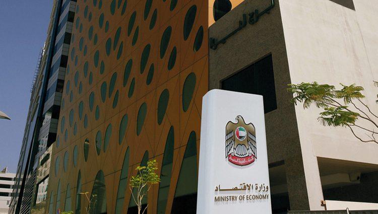 اقتصاد الإمارات في المرتبة 30 عالمياً.. والـ 20 بنصيب الفرد من الناتج الإجمالي