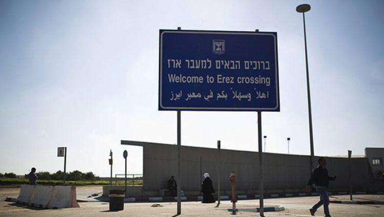 الاحتلال الإسرائيلي يغلق معبر بيت حانون مع قطاع غزة