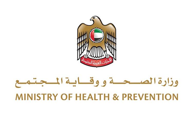 «الصحة» تؤكد اكتمال استعداداتها لموسم الحج هذا العام
