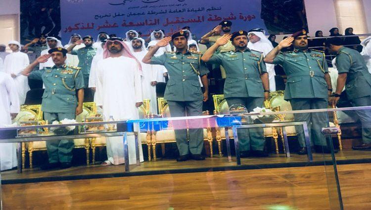 عمار النعيمي يشهد حفل تخريج الدورة 19 لشرطة المستقبل