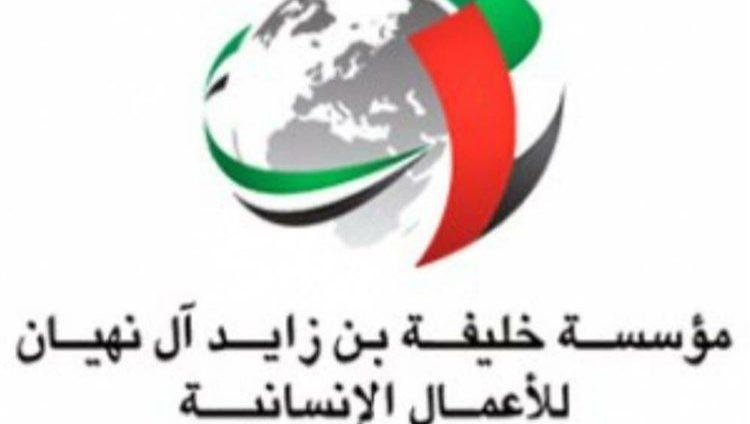 """""""خليفة الإنسانية"""" تنفذ المرحلة الثانية من إغاثة متضرري فيضانات السودان"""