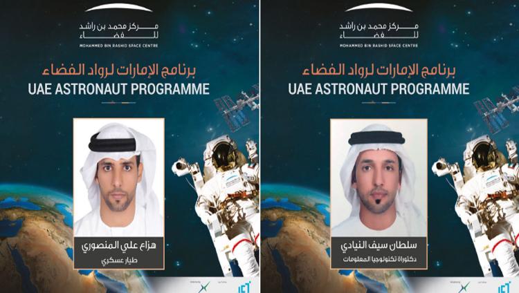 محمد بن راشد يعلن أسماء أول رائدي فضاء عرب