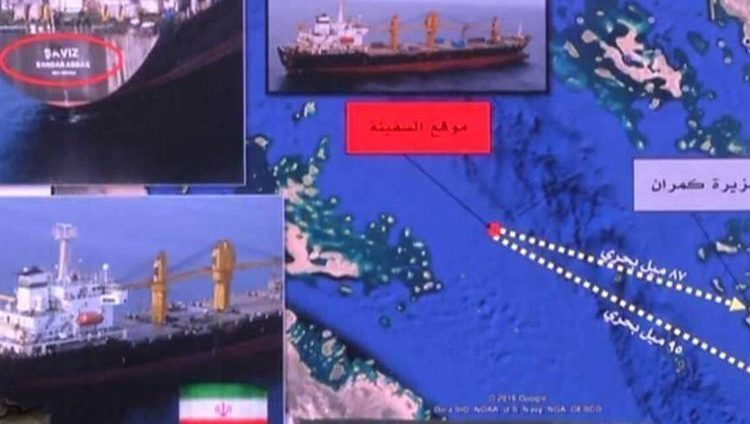 المالكي: سفينة إيرانية تجارية تدير العمليات العسكرية للحوثي