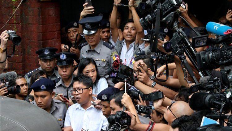 """الاتحاد الأوروبي يدعو إلى الإفراج """"فوراً"""" عن الصحافيين المسجونين في ميانمار"""