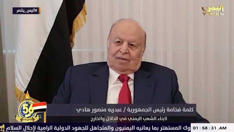 الرئيس اليمني : أنا بخير والفرج قريب