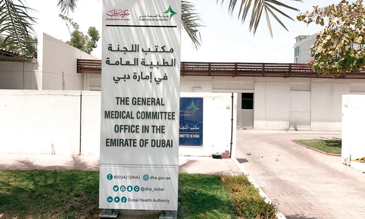 حملة لتعريف موظفي دبي بمستجدات الإجازة المرضية