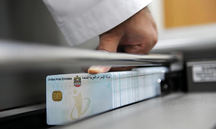«الهوية» تدعو الأفراد إلى تحديث بياناتهم وهواتفهم لتجنّب الغرامات