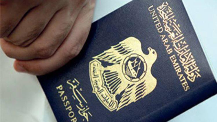اتفاقية لإلغاء التأشيرة بين الإمارات والمكسيك