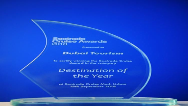 """دبي تحصد لقب """"الوجهة الأفضل لهذا العام"""""""