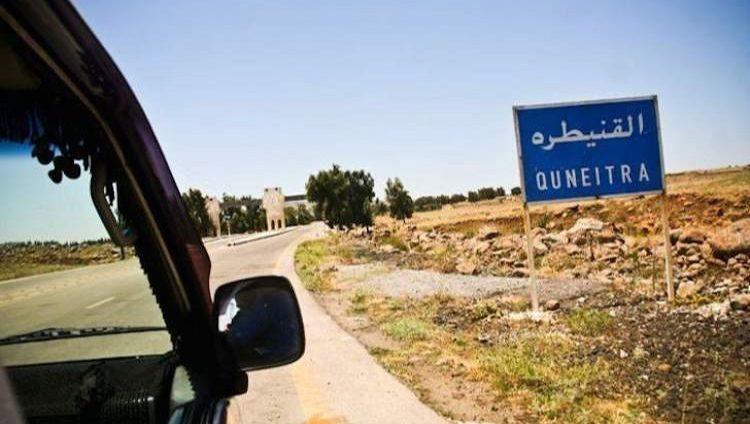 روسيا: معبر القنيطرة الحدودي جاهز للافتتاح من الجانب السوري
