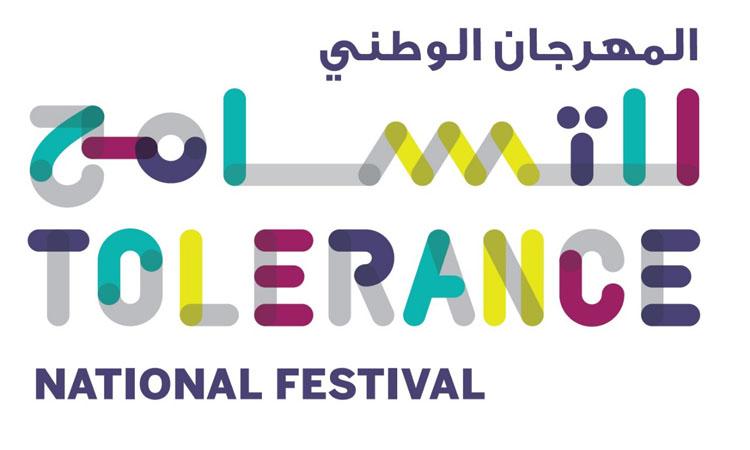 """نهيان بن مبارك يطلق """"المهرجان الوطني للتسامح"""""""