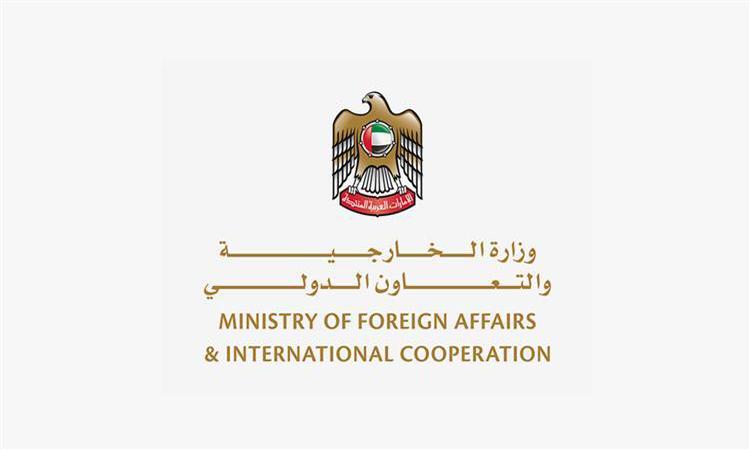 الإمارات تشيد بتوجيهات وقرارات خادم الحرمين الشريفين بشأن قضية خاشقجي