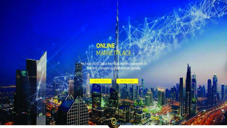 إكسبو 2020 دبي يطلق سوقاً إلكترونية عالمية