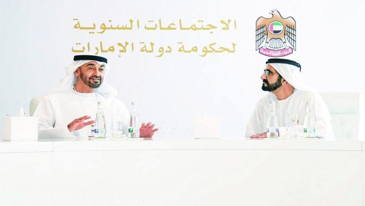 الاجتماعات السنوية للحكومة تحفّز رحلة الإمارات نحو مئويتها