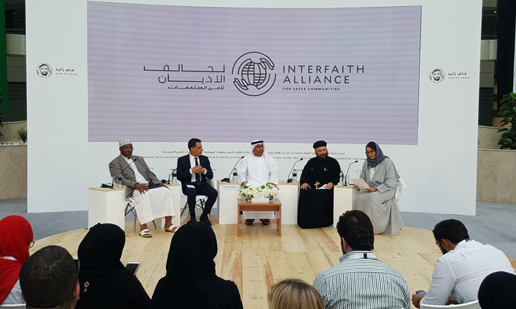 """محمد بن زايد يرعى ملتقى """"تحالف الأديان لأمن المجتمعات"""" في أبوظبي الاثنين"""