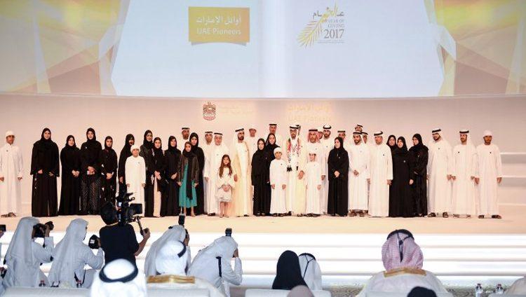 وسم #أوائل_الإمارات يتصدر الترند المحلي الأكثر تداولاً في وقت قياسي