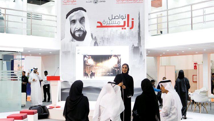 13 نوعاً من الإجازات لموظفي حكومة دبي بدءاً من الشهر المقبل
