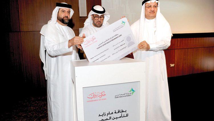 «صحة دبي» تعالج المرضى المعسرين ببطاقة تأمين مجانية