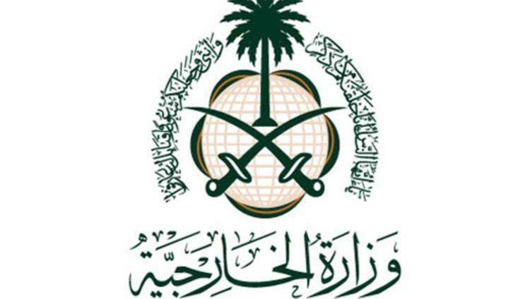 السعودية تؤيد قرار ألبانيا بطردها اثنين من الدبلوماسيين الإيرانيين