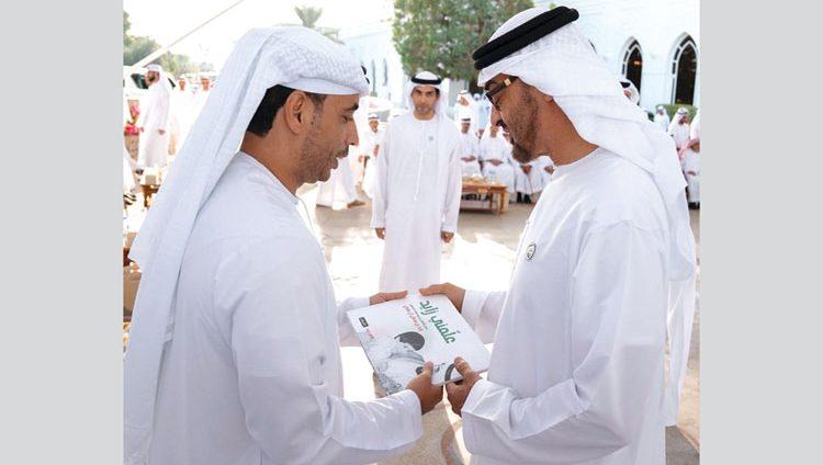 محمد بن زايد يتسلّم نسخة من كتاب «علّمني زايد»