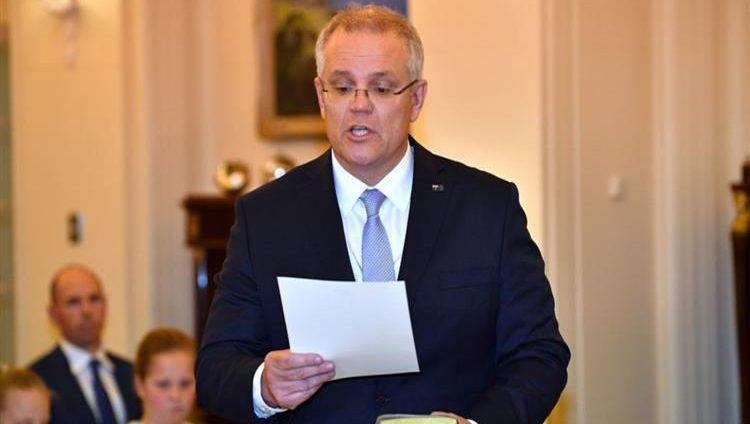 أستراليا تعترف بالقدس عاصمة لإسرائيل
