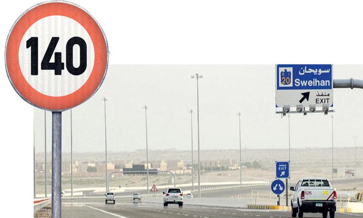 بدء تعديل السرعات على 4 طرق في أبوظبي