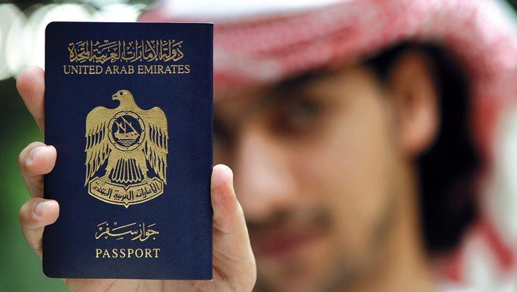 جواز السفر الإماراتي.. الأول عالمياً