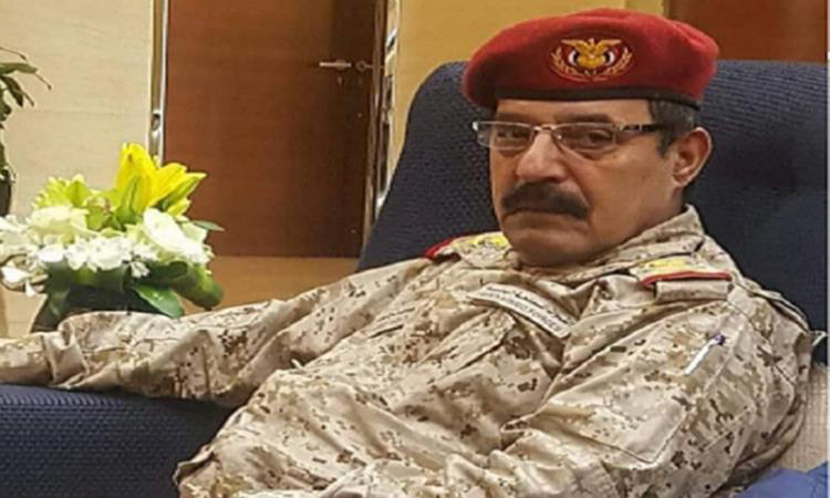وفاة رئيس الاستخبارات العسكرية اليمني متأثراً بإصابته جراء القصف الحوثي