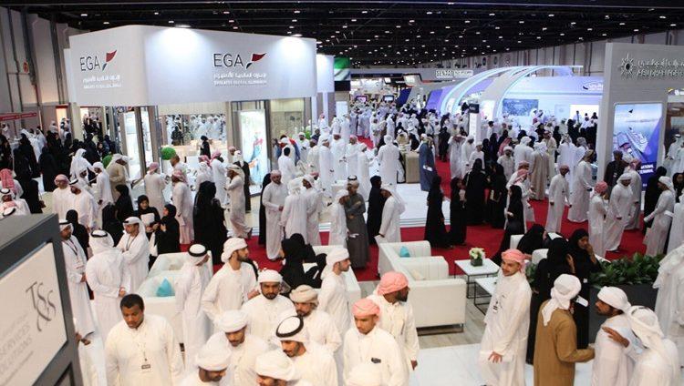نهيان بن مبارك يفتتح معرض «توظيف 2019» غداً