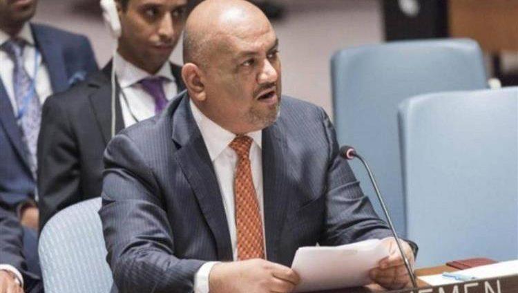 وزير الخارجية اليمني: تعنت ميليشيات الحوثي أفشل تنفيذ اتفاق السويد