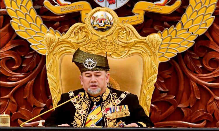 الأسر الملكية في ماليزيا تصوت على اختيار سلطان جديد