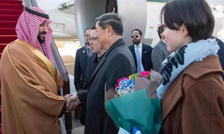 ولي العهد السعودي يصل الصين في زيارة رسمية