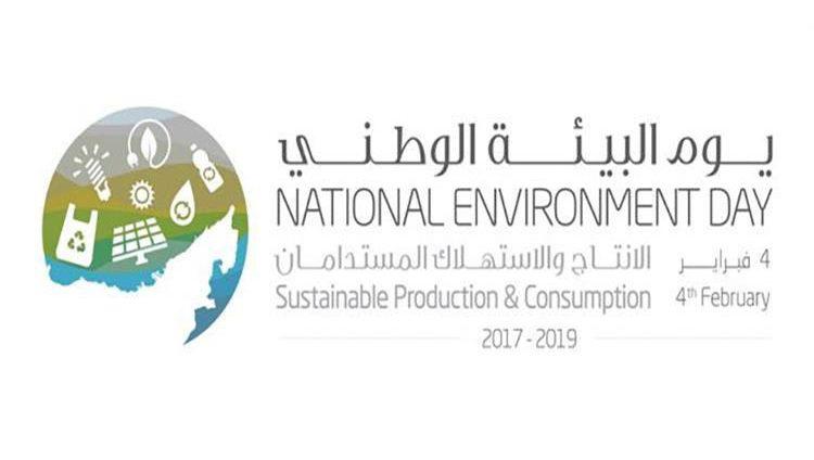 """الإمارات تحتفي بـ""""يوم البيئة الوطني"""" اليوم"""