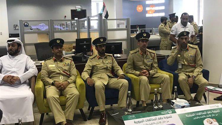 """""""شرطة دبي"""" تطلق مبادرة بخصومات تصل إلى 100% لتسوية المخالفات المرورية"""