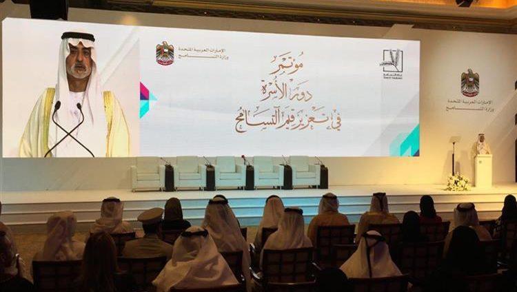 """برعاية الشيخة فاطمة.. نهيان بن مبارك يفتتح مؤتمر """"دور الأسرة في تعزيز التسامح"""" بأبوظبي"""