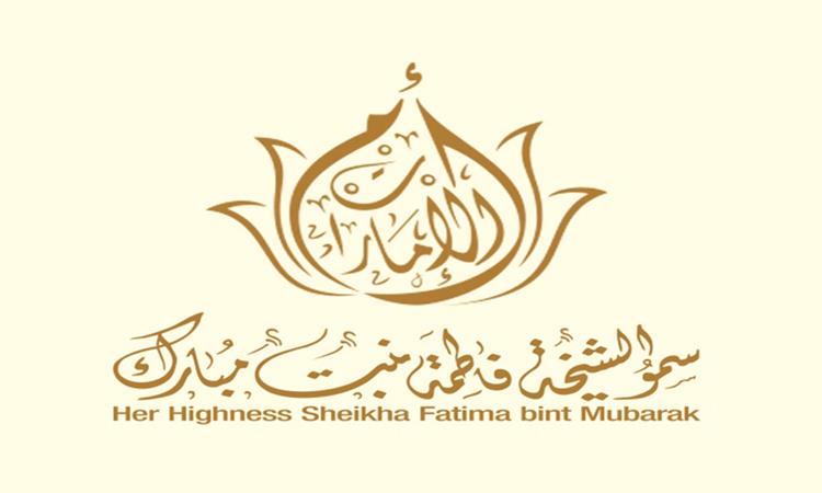 الشيخة فاطمة توجه بإنشاء جمعية أمهات أصحاب الهمم